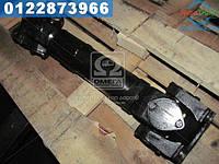 ⭐⭐⭐⭐⭐ Вал карданный КАМАЗ 5410 моста среднего крестовина (5320-2205025-01) Lmin 638 мм (производство  Украина)  5410-2205011-02