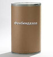 Фенбендазол (Fenbendazole)