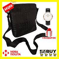 Акция! Мужская сумка через плечо в стиле Lacoste Крокодил+ Часы в подарок!
