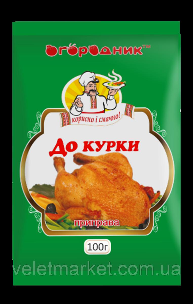 Приправа для курицы 100г