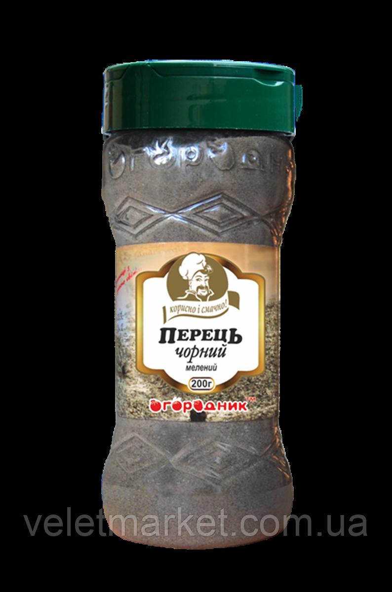 "Перец черный молотый ТМ ""Огородник"" 200г"