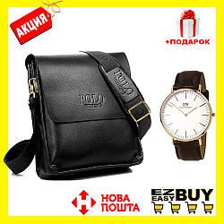 АКЦИЯ!!! Мужская сумка Polo Videng+Часы в Подарок!