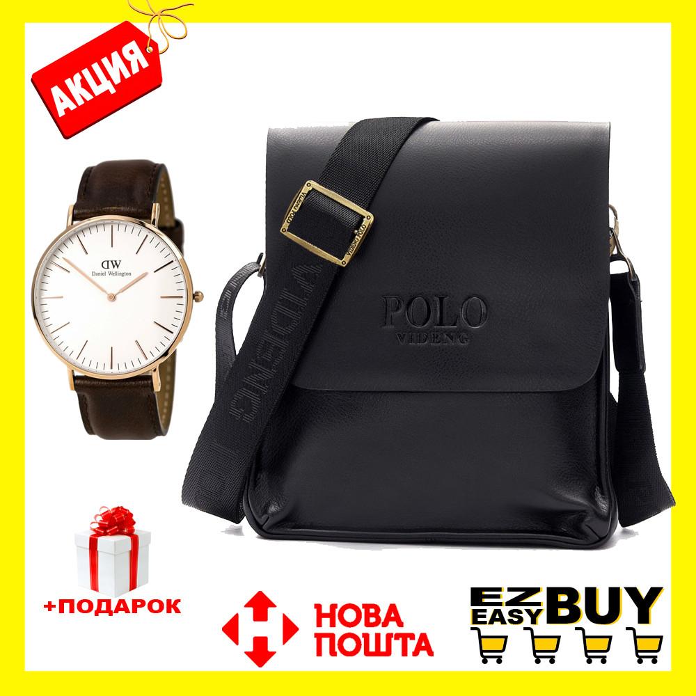 Мужская сумка через плечо Polo Videng Барсетка Сумка-планшет Часы в Подарок!