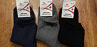 """Шкарпетки чоловічі махрові,медичні, без гумки""""Житомир Medical Line"""" 41-45, фото 1"""