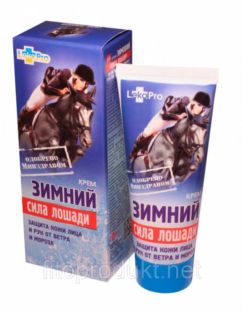 Крем зимний Сила Лошади для защиты кожи в мороз 75 мл