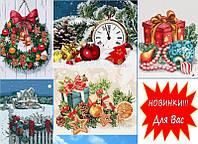 Картины по номерам Праздничная тематика Новый год Рождество