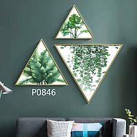 Модульная треугольная картина 3 в 1 Бамбуковые Листья, Модульна трикутна картина 3 в 1 Бамбукові Листя
