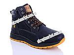 Новые поступления - мужские ботинки оптом