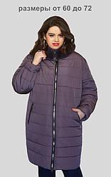 Зимняя женская куртка большие размеры от 60 до 72