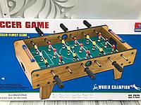 Большая игра футбол деревянная 2035