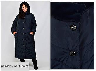 Зимняя женская куртка- пальто больших размеров от 60 до 72