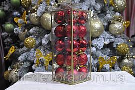 Набор шаров на елку  (пластик), диаметр 40, 20 шт. Цвет красный.