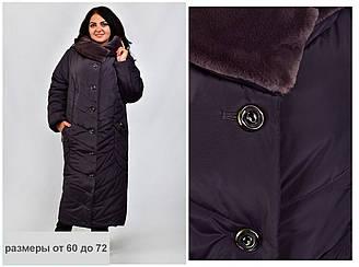 Зимняя женская куртка размеры от 60 до 72