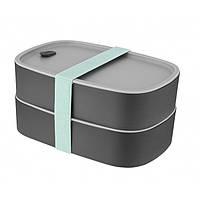 Набор контейнеров для еды Berghoff Leo 3950126 серый