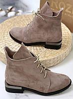 Vzuta зимние бежевые замшевые женские полу ботинки на шнуровке со змейкой квадратный каблук красивые стильные