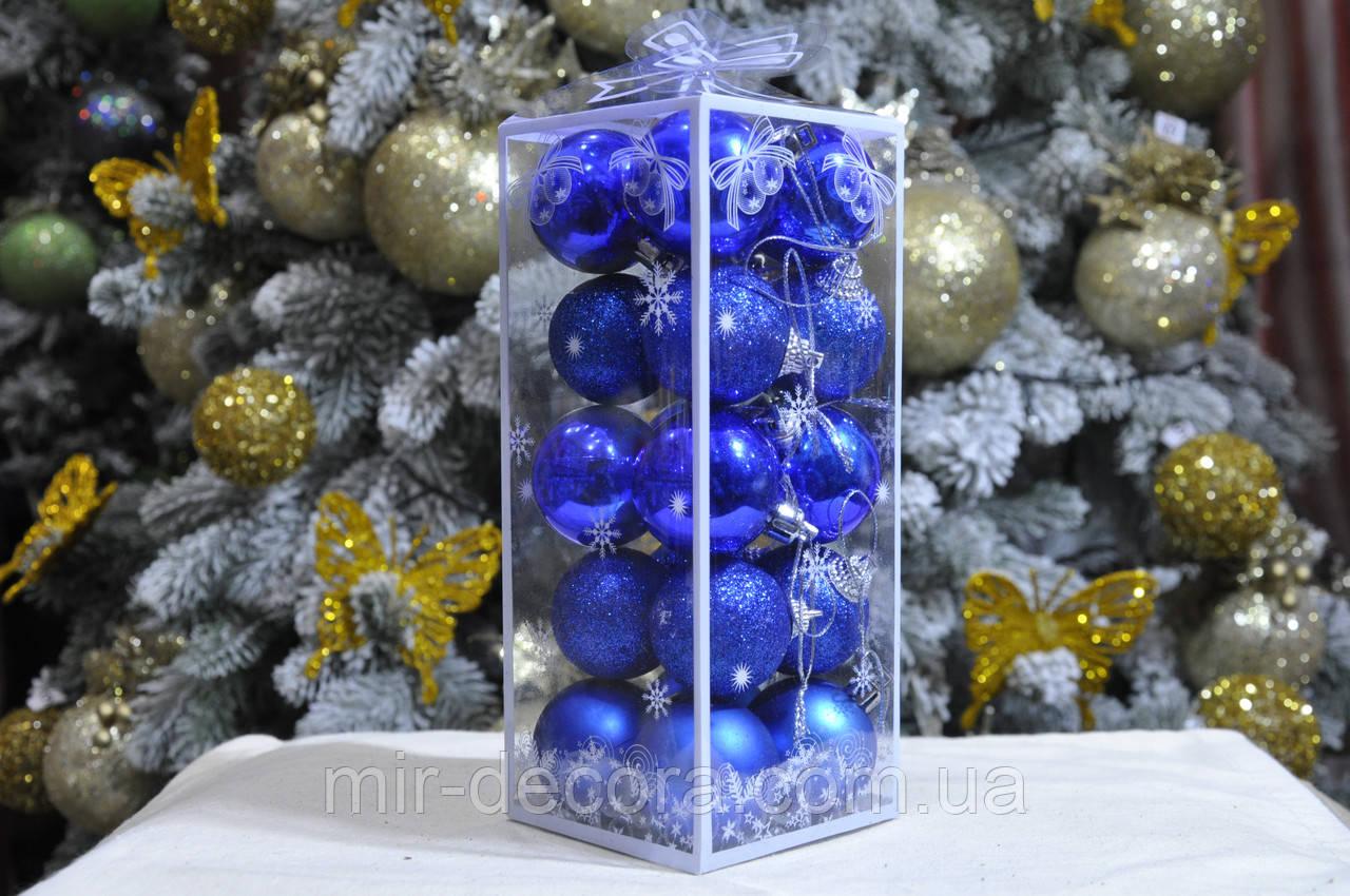 Набор шаров на елку  (пластик), диаметр 40, 20 шт. Цвет синий.