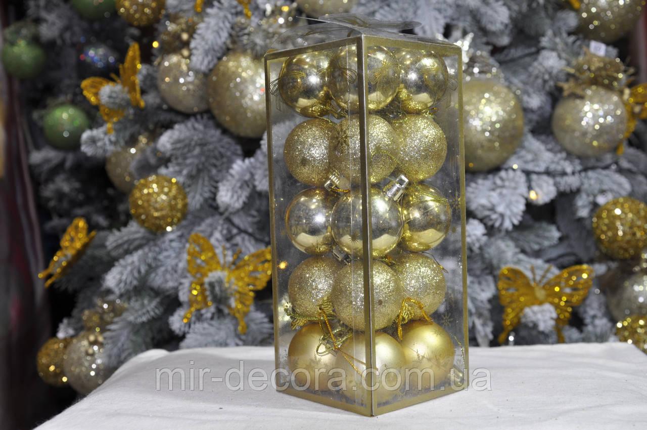 Набор шаров на елку  (пластик), диаметр 40, 20 шт. Цвет золото.