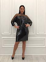 """Нарядное комбинированное платье-миди """"Pamela"""" с сеткой и пайетками (большие размеры)"""