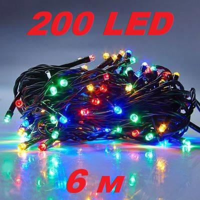 Новогодняя гирлянда нитка Xmas 200 LED ламп МУЛЬТИКОЛОР (черный провод, 6 метров)