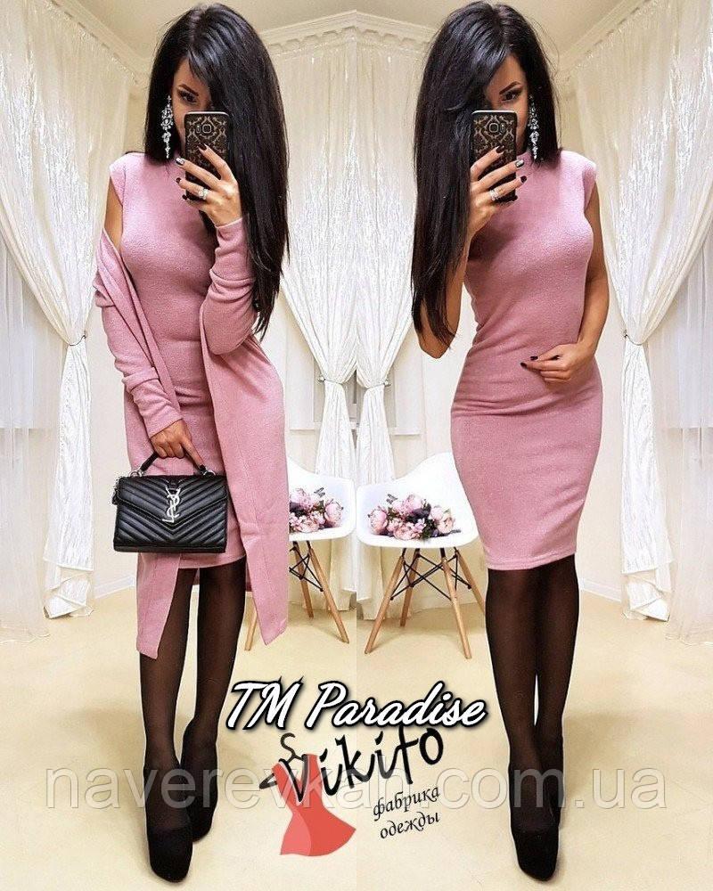 Женское зимнее теплое платье+кардиган ангора черное пудра бордо 42-44 46-48