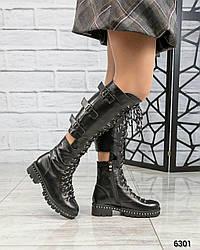 Сапоги демисезонные кожаные со шнуровкой