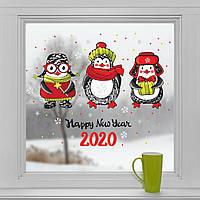 Наклейки Новогодние Пингвины 2020 (на стекло и стены надпись С новым годом снег необычный декор зима)