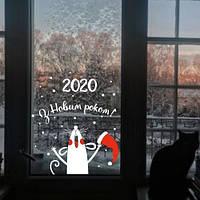 Новогодняя наклейка Крысенок (год крысы, мыши, новый год 2020, снег, надпись снежинки, наклейки на окна стены)