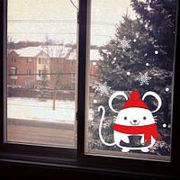 Новогодняя наклейка на стекло Мышонок и снежинки (виниловые интерьерные наклейки декор новый год 2020 крысы)