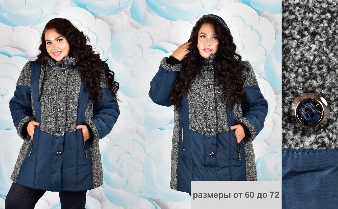 Куртка жiноча СУПЕР БАТАЛ великi розміри від 60 до 72