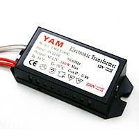 Трансформатор тока AC220В на AC12В  для галогенных ламп YMET160C YAM 160Вт (01529)