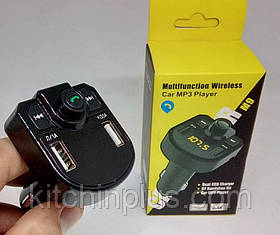 FM трансмітер MOD.M9 BT, Трансмітер від прикурювача, FM Модулятор, Автомобільний трансмітер, Автомодулятор