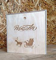 Деревянные подарочные коробки. Коробки из фанеры