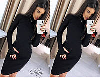 Женское осеннее платье гольф джерси черное красное бордовое 42-46, фото 1