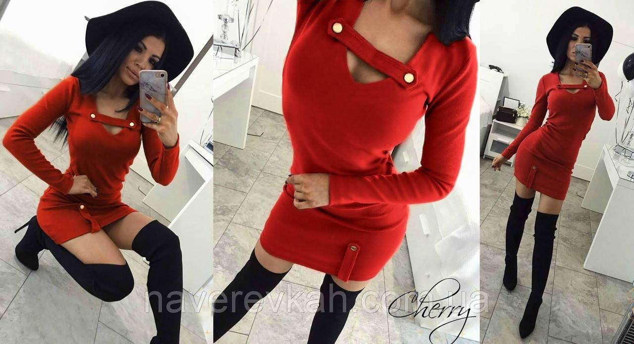 Женское осеннее платье джерси черное красное 42-46
