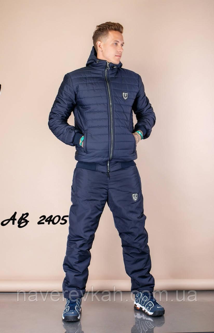 Мужской зимний теплый спортивный костюм на синтепоне черный темно-синий 48 50 52 54 56 58
