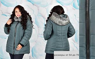 Зимняя женская куртка больших размеров от 54 до 72