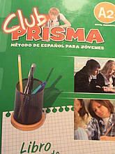 Club Prisma A2 робочий зошит