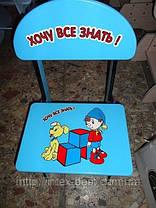 Парта дитяча+стілець W055 A, растишка-трансформер. київ Код W 055A, фото 2