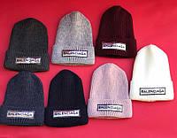 Женская зимняя теплая шапка вязка чёрный графит светло серый белый пудра темно синий джинс марсала, фото 1