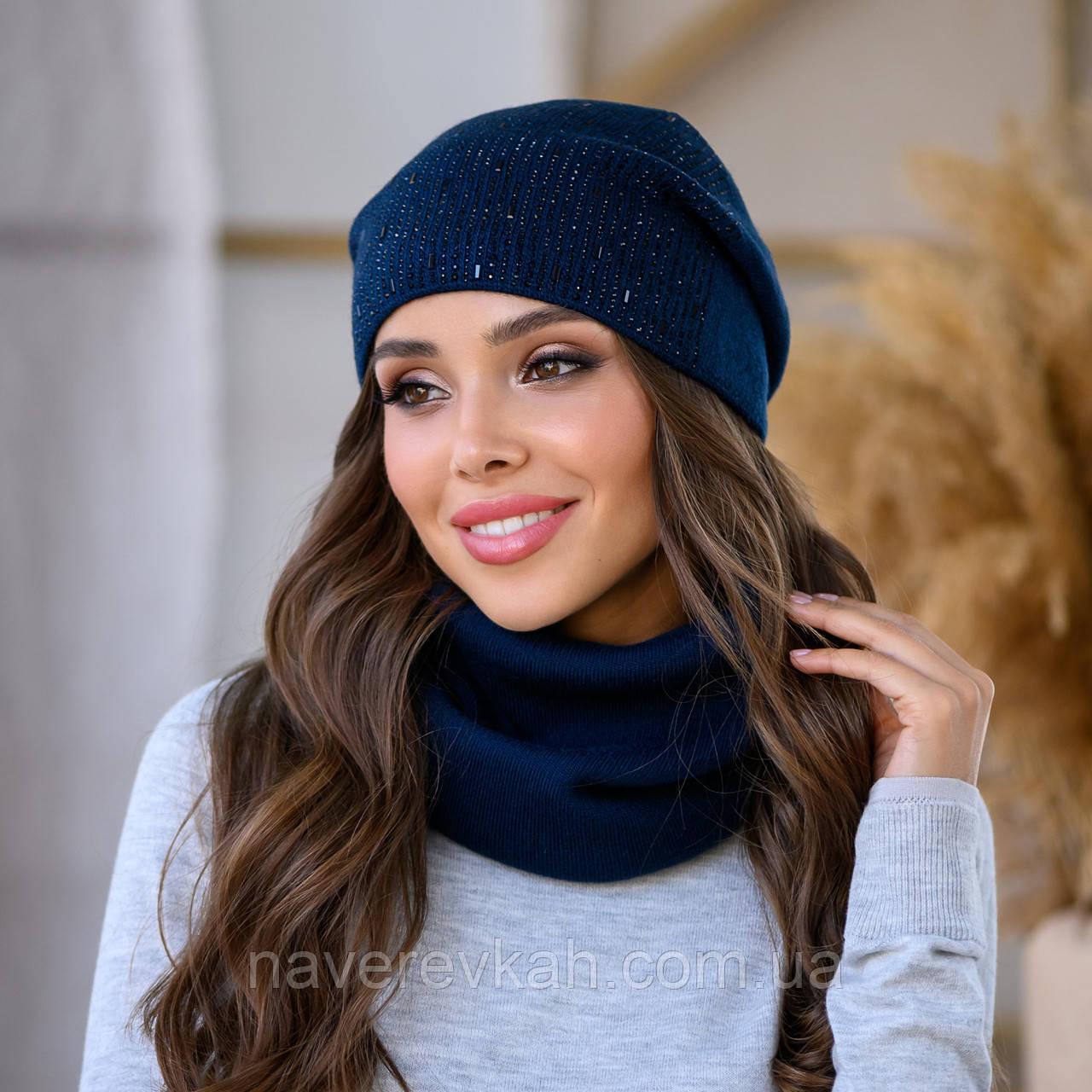 Женский зимний теплый набор шапка+баф шерсть акрил