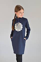 Сукня на флісі