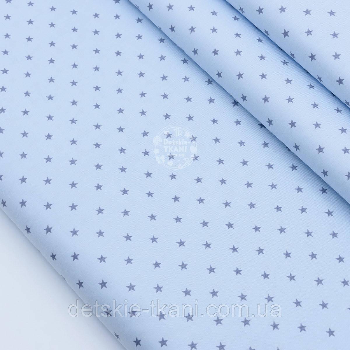 """Лоскут сатина """"Мелкие одинаковые звёздочки в шахматном порядке"""" серые на голубом, , размер 25*80 см№1791с"""