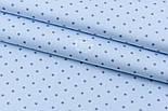 """Лоскут сатина """"Мелкие одинаковые звёздочки в шахматном порядке"""" серые на голубом, , размер 25*80 см№1791с, фото 3"""