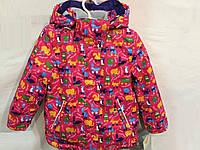 Зимняя термо куртка для девочки Baby Line Игрушки