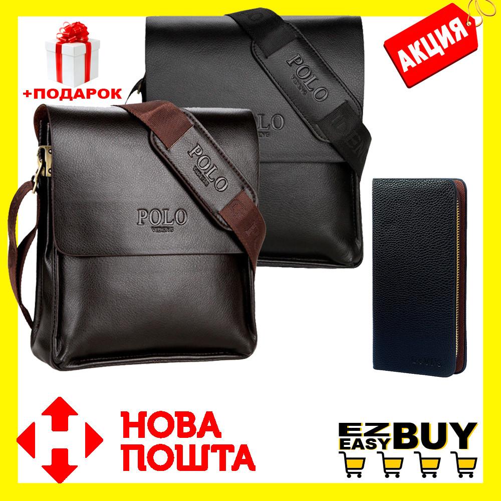 АКЦИЯ!!! Мужская сумка Polo Videng+Клатч Devis в Подарок!
