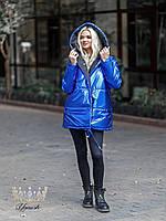 Женская осенняя двусторонняя куртка Аляска черный + электрик белый + серебро 42-44 46-48 50-52 54-56