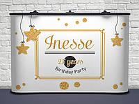 Именная! 172 Удивительный Праздничный Баннер 300х200 см, Плотная бумага 130 гр/м