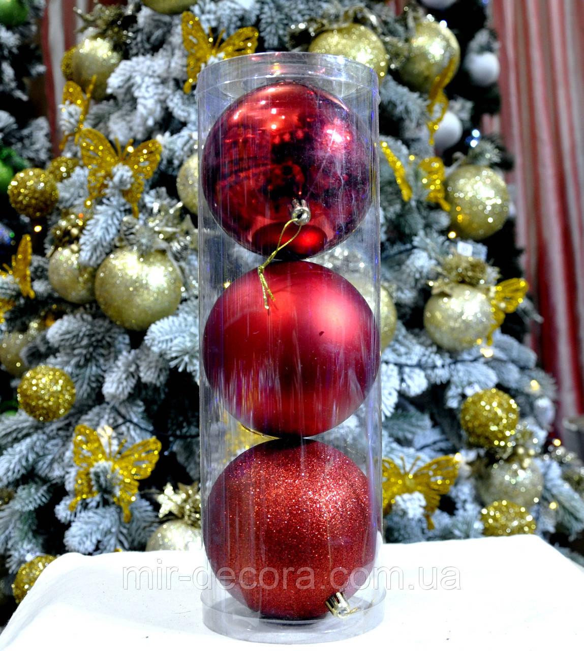 Набор новогодних шаров (пластик) 3 шт, диаметр 100 мм. Цвет красный.