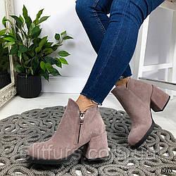 Ботинки демисезонные на широком каблуке, нат.замша кофе