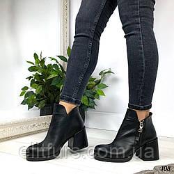 Ботинки демисезонные на широком каблуке, нат.кожа